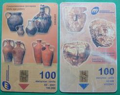 Macedonia Lot Of 2 CHIP PHONE CARDS USED, Operator: MT, 100 Units *ARCHEOLOGY*, 2001 - Macedonia