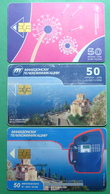 Macedonia Lot Of 3 CHIP PHONE CARD USED, Operator: MT, 50 Units *OHRID LAKE*, 2002, 2004 - Macedonia