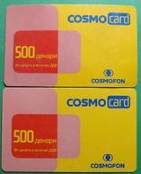 Macedonia Lot Of 2 PREPAID PHONE CARDS USED, Operator: COSMOFON, 500 Denars, 2007, 2008 - Macedonia