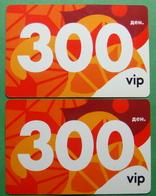 Macedonia Lot Of 2 PREPAID PHONE CARDS USED, Operator: VIP, 300 Denars, 2010 - Macedonië