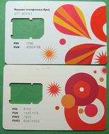Macedonia Lot Of 2 GSM CHIP PREPAID CARDS USED, Operator: VIP, ND, - Macedonia