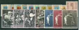 San Marino 1968 Annata Completa/Complete Year MNH/** - San Marino