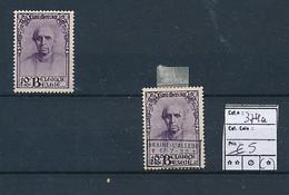 BELGIQUE COB 374a MINT NO GUM - Unused Stamps
