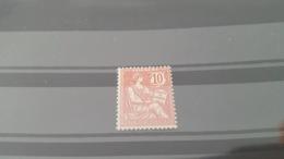 LOT424379 TIMBRE DE FRANCE NEUF** N°124 VALEUR 225 EUROS - France
