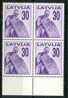 Latvia 1992 30k Monument Issue #321  MNH Block Of 4 - Latvia