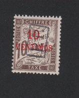 Faux Maroc N° 19 Port Payé 10 C Taxe Duval Gomme Charnière - Morocco (1891-1956)