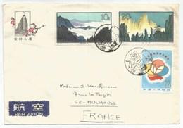 CHINE Vers FRANCE Mulhouse Haut Rhin - 1965 - Par Avion - Paysages - Meeting Jeunesse - - 1949 - ... People's Republic