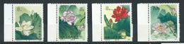1980 - China - Lotus Paintings By Yu Zhizhen - 1949 - ... Repubblica Popolare