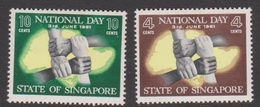 Singapore 64-65 1961 National Day, Mint Never Hinged - Singapore (1959-...)