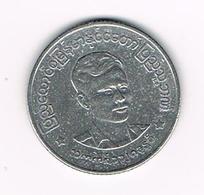 /  MYANMAR   50 PYAS  1966 - Myanmar