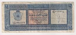 Libye  :  Billet  1  Livre  1963 ....  Rare .... - Libya