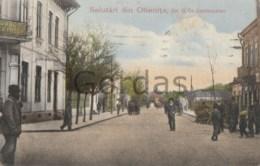 Romania - Salutari Din Oltenita - Strada Cantacuzino - Romania