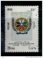 IRAQ / PALESTINE / MNH / VF. - Palestine