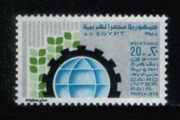 EGYPT / 1973 / INTL CAIRO FAIR /  MNH / VF - Egypt