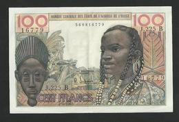 WEST AFRICAN STATES, BENIN 100 FRANCS 1965 PICK # 201Be XF++VERY CRISP BANKNOTE - États D'Afrique De L'Ouest