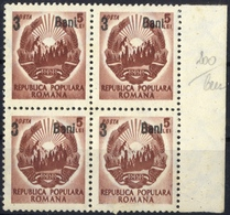 Romania 1952 Stema R.P.R. - Overprint 3 Bani / 5 LEI Block 4 With Margin  MNH, OG - 1948-.... Repúblicas