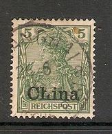 006564 German POs In China 1901 5pf FU - Ufficio: Cina