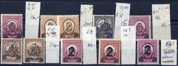 HUNGARY 1931-1932 KISEGÍTŐ BÉLYEGEK I +II  12 Psc Different Perforations +wmk MNH,MH - Neufs