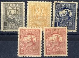 Romania TIMBRU DE AJUTOR Torcatoarea HELP STAMP 5 Pcs MH - 1918-1948 Ferdinand I., Charles II & Michel