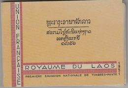 CARNET COMPLET Emis En 1951 ROYAUME DU LAOS PREMIÈRE ÉMISSION NATIONALE UNION FRANÇAISE. MNH, ** - Laos