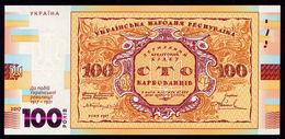 UKRAINE NATIONAL BANK OF UKRAINE COMMEMORATEIVE BILL 100 KARBOVANTSIV 2017 Unc - Oekraïne