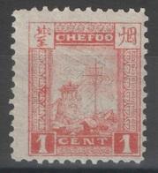 Yantai - Chefoo - Chine Poste Locale - China Local Treaty Port 1893 - 1 Cent (*) - Chine