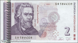 TWN - BULGARIA 115b - 2 Leva 2005 Prefix БФ UNC - Bulgarie