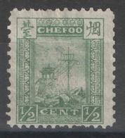 Yantai - Chefoo - Chine Poste Locale - China Local Treaty Port 1893 - 1/2 Cent (*) - Chine
