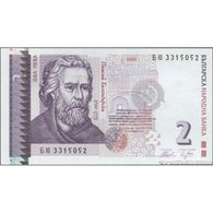 TWN - BULGARIA 115b - 2 Leva 2005 Prefix БЮ UNC - Bulgarie