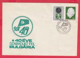 238393 / FDC  1984 - Georgi Dimitrov - 32nd Prime Minister Bulgaria , HORSE MAN LION , Hungary Ungarn - FDC