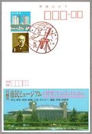 MUZUSAWA OBSERVATORY - TELESCOPY - TELESCOPIO. Muzusawa, Japon, 1989 - Astronomy