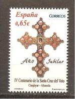 España/Spain-(MNH/**) - Edifil 4647 - Yvert 4308 - 1931-Hoy: 2ª República - ... Juan Carlos I