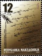MACEDONIA, 2008, MICHEL 483 - 700 YEARS JOHANN KUKUZEL ** - Music