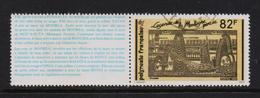 French Polynesia 1989, Ship, Minr 547 (with Tab) Vfu - French Polynesia