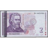 TWN - BULGARIA 115b - 2 Leva 2005 Replacement ЯА UNC - Bulgarie