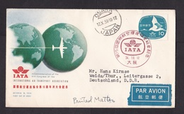 Japan: FDC First Day Cover To Germany, 1959, 2 Stamps, IATA Air Transport Association (traces Of Use) - 1926-89 Keizer Hirohito (Showa-tijdperk)