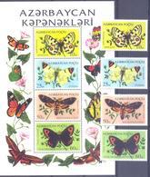 1995. Azerbaijan, Butterflies, 4v + S/s, Mint/** - Azerbaïdjan