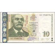 TWN - BULGARIA 117b - 10 Leva 2008 Prefix БС UNC - Bulgaria