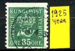 SVEZIA - SVERIGE - Year 1925 - Usato - Used - Utilisè - Gebraucht. - Zweden