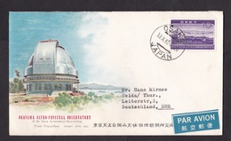 Japan: FDC First Day Cover To Germany, 1960, 5 Stamps, Astronomical Observatory, Astronomy (traces Of Use) - 1926-89 Keizer Hirohito (Showa-tijdperk)