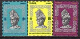 Malaysia Trengganu 1970 25th Anniversary Of Installation Set Of 3, MNH, SG 107/9 - Malaysia (1964-...)