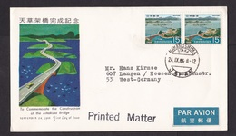 Japan: FDC First Day Cover To Germany, 1966, 5 Stamps, Amakusa Bridge, Transport (traces Of Use) - 1926-89 Keizer Hirohito (Showa-tijdperk)