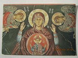 CP Chypre  Cyprus  -   L'église STAVROS PEINTURE MURALE  - Tou Ayiasmati  ( Agiasmati ) > Platanistasa - Chypre
