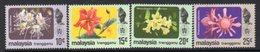 Malaysia Trengganu 1983-6 Flowers Set Of 4, No Watermark, MNH, SG 131/4 - Malaysia (1964-...)