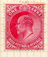 GRANDE-BRETAGNE - INDE ANGLAISE - (Empire) - 1902-09 - N° 59 - 1 A. Rouge Carminé - (Edouard VII) - India (...-1947)