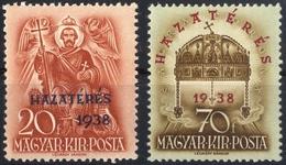 HUNGARY  1938 FELVIDÉK  VISSZATÉR MNH, OG - Neufs