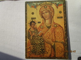 CP Chypre  Cyprus  -  La Sainte Icone Miraculeuse Du Monastère De TROODITISSA - Chypre