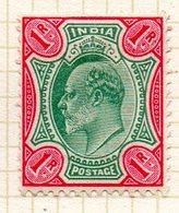GRANDE-BRETAGNE - INDE ANGLAISE - (Empire) - 1902-09 - N° 67 - 1 R. Carmin Et Vert  - (Edouard VII) - Inde (...-1947)