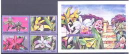 1995. Azerbaijan, Orchids, Stamp Exhibition Singapore'95, 4v + S/s, Mint/** - Aserbaidschan