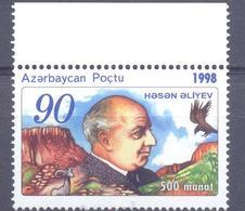 1998. Azerbaijan, Hasan Aliyev, Scientist, Ecologist, 1v, Mint/** - Azerbaïdjan
